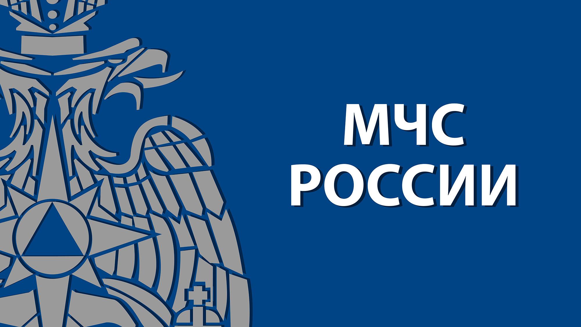 На пожаре в ГО Феодосия сотрудники МЧС России эвакуировали 5 человек